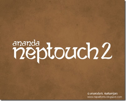 AnandaNeptouch2